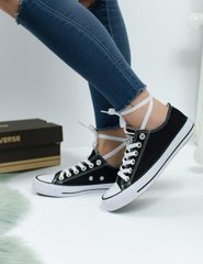 Converse All Star White and Black, 36