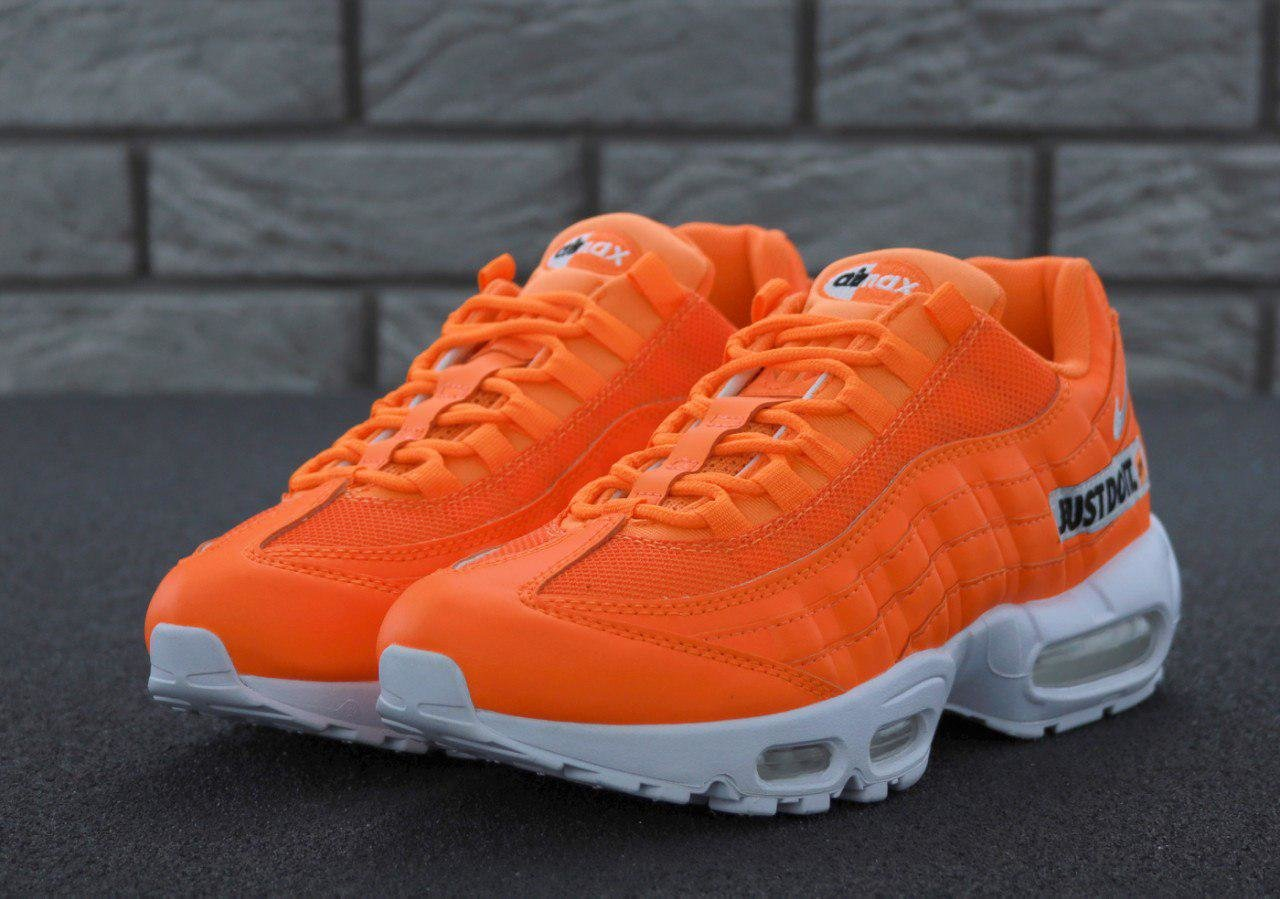 Кроссовки NK Air Max 95 White Orange ( Реплика ААА+ ), 41
