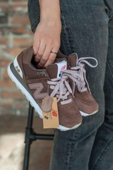 New Balance 574 Brown (Реплика ААА+), 37