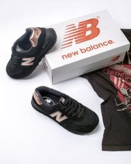 New Balance 574 Molten Metal Black, 37